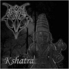 Aryadeva – Kshatra