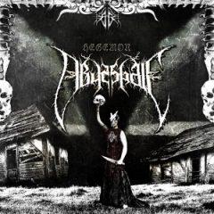 Abyssgale – Hegemon